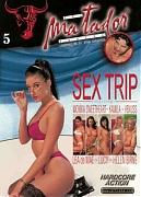 Матадор 5:Сексуальное приключение / Private Matador 5:The Sex Trip
